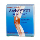 Алфлутоп 1мл (10амп)