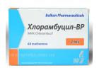 Хлорамбуцил 2мг (60табл)