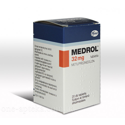Methylprednisolone 4 mg coupon