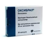 Оксибрал 30мг (20капс)