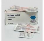 Роаккутан 20 мг (30 капс)