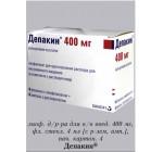 Депакин 100мг/мл, 4мл (4+4)