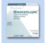Миакальцик 100 МE 1мл (5амп)