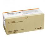 Убихинон Композитум 2,2 ml (50 амп)