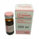 Фторурацил 0,5г (1фл)