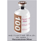 Оксалиплатин Medac 100мг (1фл)
