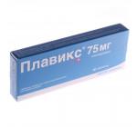 Плавикс 75мг (28таб)