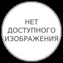 Синкумар Мите 1мг (30табл)