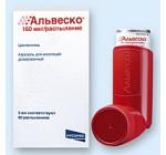 Альвеско 160мкг (120доз)
