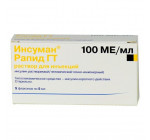 Инсуман рапид 500IU (1х5мл)