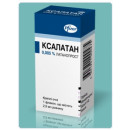 Ксалатан 0,005% 2,5мл (1шт)